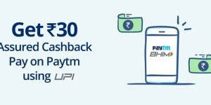 paytm-upi-cashback-offer