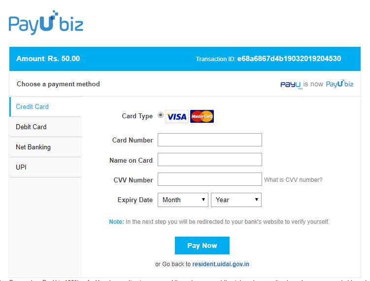aadhaar_reprint_payment