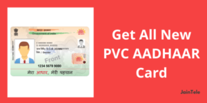 New-PVC-AADHAAR-card